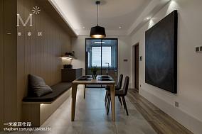 精美大小100平现代三居餐厅装修图片大全