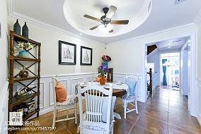 精致122平美式三居餐厅装修效果图三居美式经典家装装修案例效果图