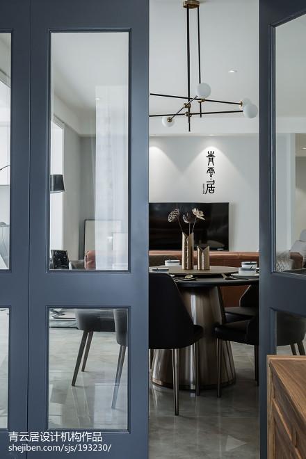 2018精选126平米四居餐厅现代装修实景图片厨房