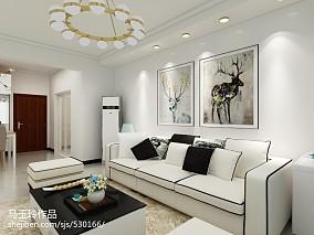 2018精选大小80平现代二居客厅装修图片大全