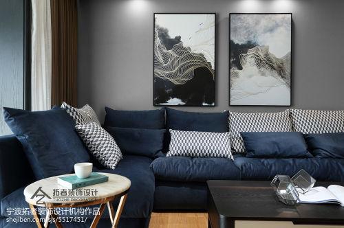 平米四居客厅简约装修欣赏图片大全客厅茶几60m²以下现代简约家装装修案例效果图