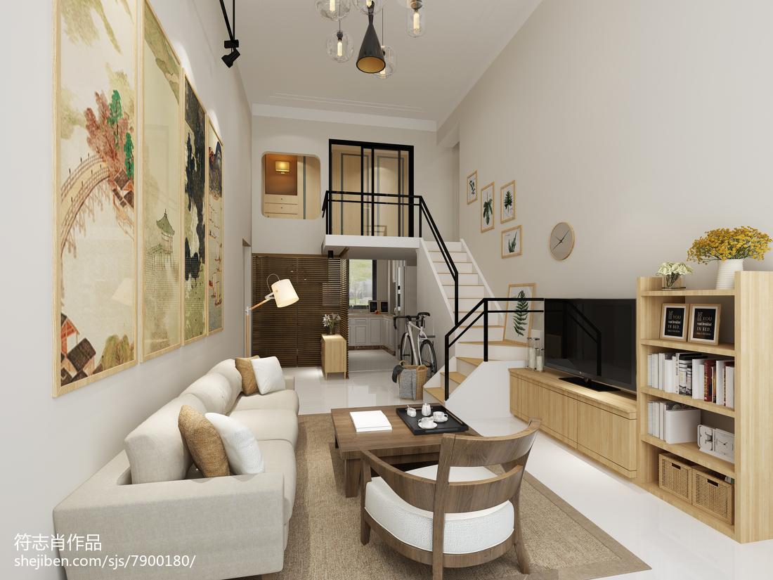 2018精选138平米日式复式客厅效果图片复式日式家装装修案例效果图