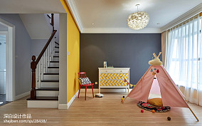 精美106平米三居休闲区美式装修设计效果图片