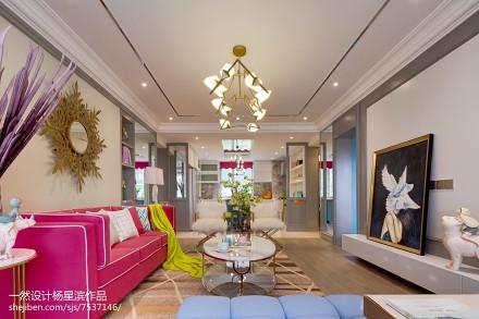 粉色混搭客厅设计图客厅