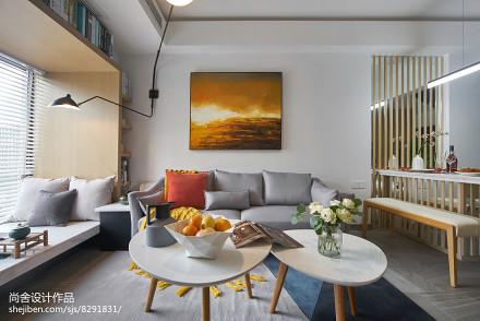 热门面积107平简约三居客厅装饰图片欣赏三居现代简约家装装修案例效果图