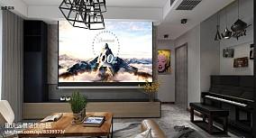 2018精选92平米三居客厅装修设计效果图
