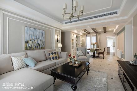 温馨104平美式三居装修装饰图客厅