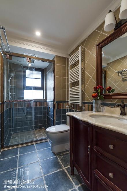 温馨119平美式三居卫生间设计图卫生间