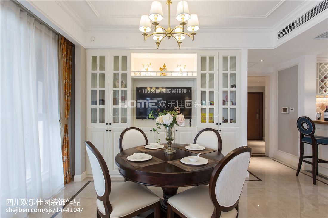 面积120平美式四居餐厅装修效果图片厨房美式经典餐厅设计图片赏析