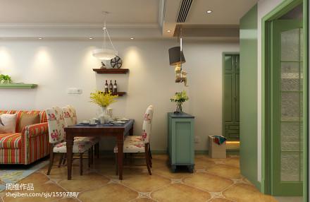 典雅83平田园二居餐厅效果图片大全厨房