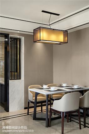 精美面积92平中式三居餐厅欣赏图片三居中式现代家装装修案例效果图