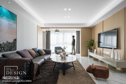 143㎡现代简约客厅设计图片