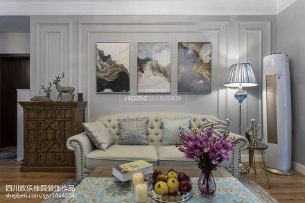 精选79平米二居客厅美式装修效果图