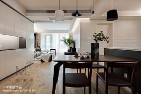精选面积91平现代三居餐厅装修效果图