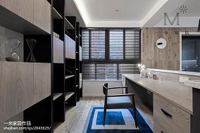 热门100平米三居书房现代实景图片欣赏121-150m²三居现代简约家装装修案例效果图