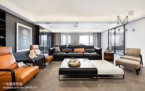 热门面积134平现代四居客厅装饰图片