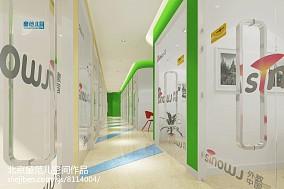 现代风格餐厅背景墙