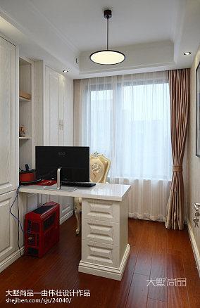 精美94平米三居书房欧式装修设计效果图片欣赏三居欧式豪华家装装修案例效果图