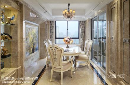 精美93平米三居餐厅欧式实景图片大全厨房