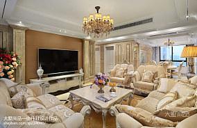 2018精选98平米三居客厅欧式效果图片大全三居欧式豪华家装装修案例效果图