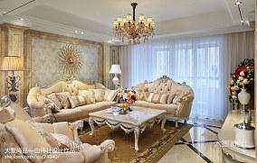 精选大小101平欧式三居客厅装修图三居欧式豪华家装装修案例效果图