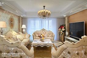 2018精选大小98平欧式三居客厅装修设计效果图三居欧式豪华家装装修案例效果图