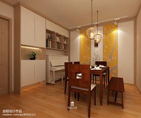 质朴98平日式三居餐厅设计图