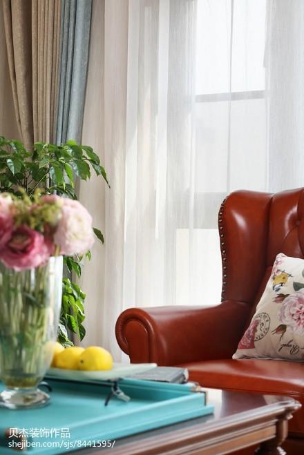 2018精选116平米四居客厅美式效果图片欣赏客厅
