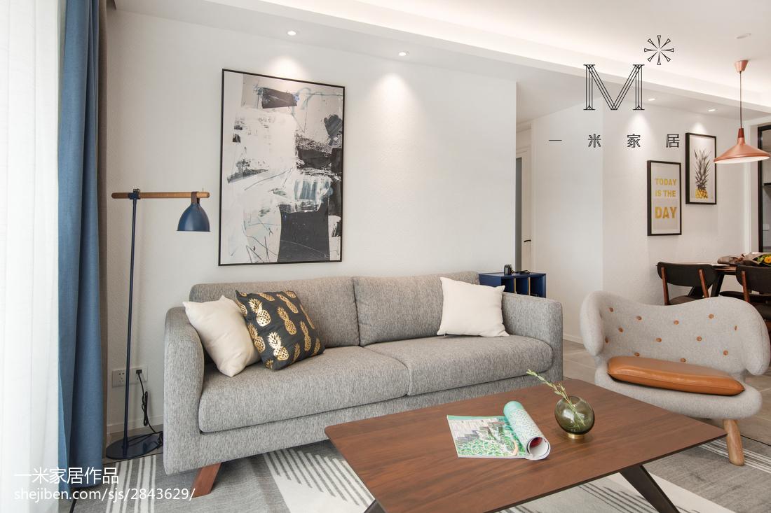 热门90平方三居客厅现代装修欣赏图片大全客厅沙发现代简约客厅设计图片赏析