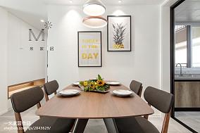 精致114平现代三居餐厅装修装饰图