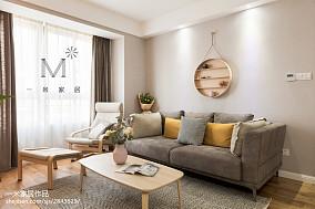 热门105平米三居客厅北欧装修欣赏图三居北欧极简家装装修案例效果图