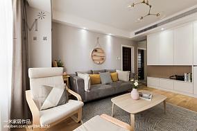 2018大小105平北欧三居客厅欣赏图片大全三居北欧极简家装装修案例效果图