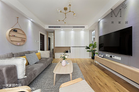 质朴96平北欧三居客厅美图三居北欧极简家装装修案例效果图