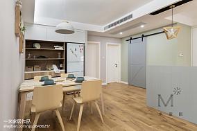 简洁101平北欧三居餐厅设计美图三居北欧极简家装装修案例效果图