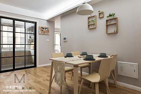 简单北欧风格三居餐厅设计图三居北欧极简家装装修案例效果图