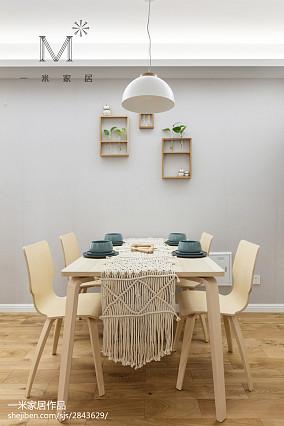 温馨97平北欧三居餐厅布置图三居北欧极简家装装修案例效果图