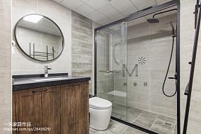 精美面积117平现代四居卫生间实景图片欣赏