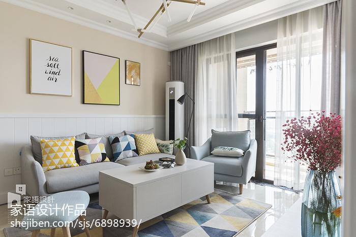 热门面积93平混搭三居客厅装修图片大全客厅