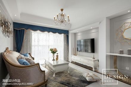 98㎡轻法式客厅设计图三居欧式豪华家装装修案例效果图