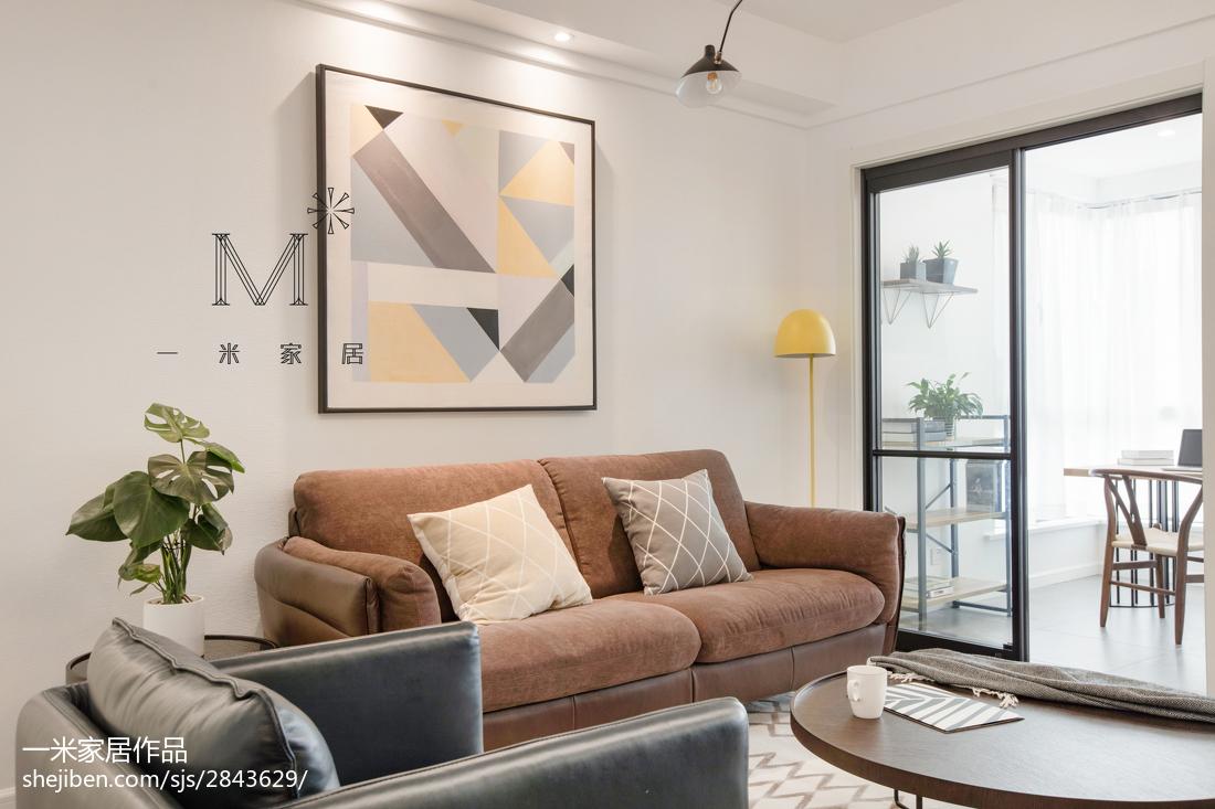 大气112平北欧三居客厅设计效果图三居北欧极简家装装修案例效果图