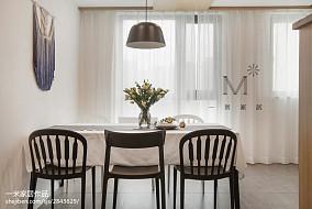 优美105平北欧三居餐厅装修图三居北欧极简家装装修案例效果图