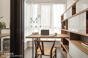 华丽108平北欧三居书房图片欣赏三居北欧极简家装装修案例效果图