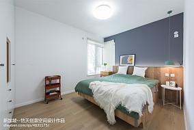 精简北欧二居卧室设计图二居北欧极简家装装修案例效果图