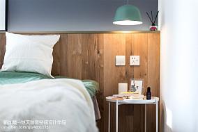 精选北欧二居卧室装修设计效果图片大全