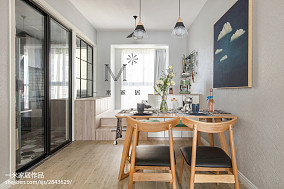 精美面积79平北欧二居餐厅装修实景图片欣赏二居北欧极简家装装修案例效果图
