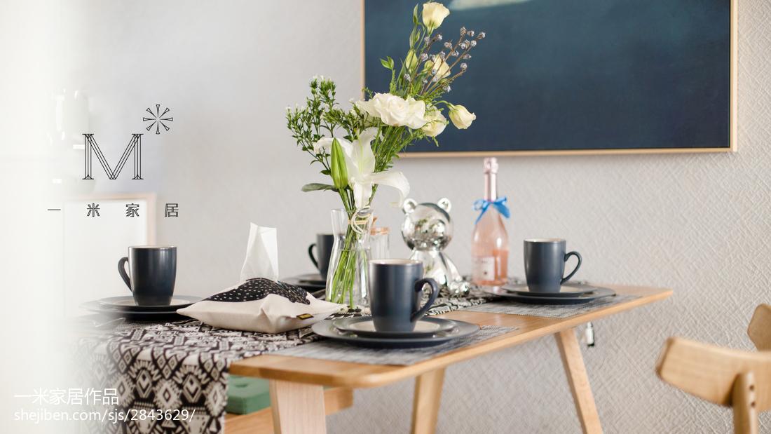 精选面积75平北欧二居餐厅效果图二居北欧极简家装装修案例效果图