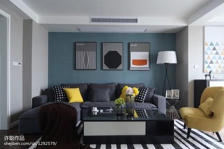 面积100平简约三居客厅装修图片客厅