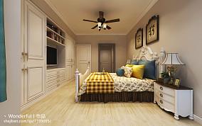 日式设计装修客厅效果图大全