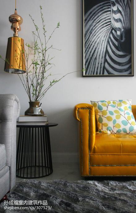 2018大小136平混搭四居客厅实景图片大全四居及以上潮流混搭家装装修案例效果图