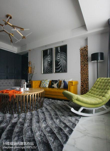精美大小123平混搭四居客厅装修实景图